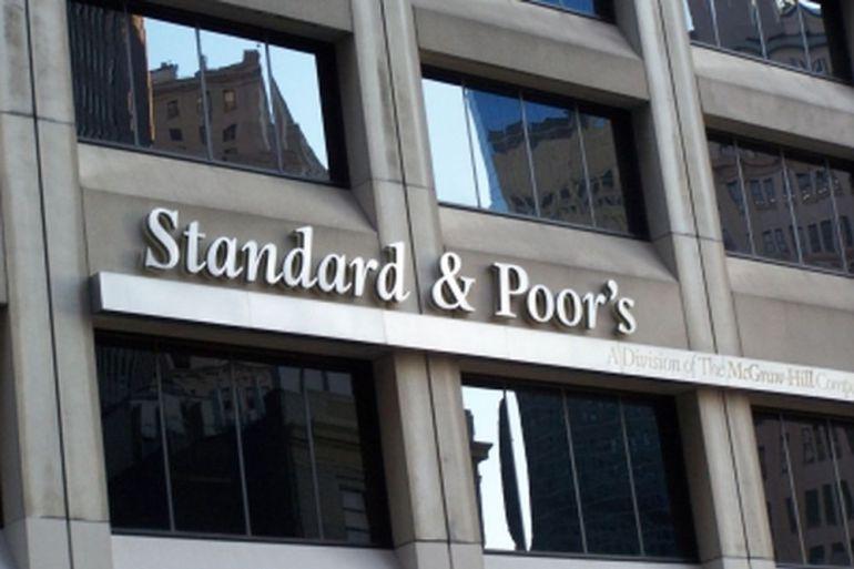 Façana de la seu central d'Standard&Poor's