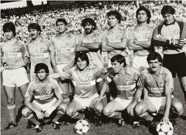 Plantilla del Real Valladolid en la temporada 83-84