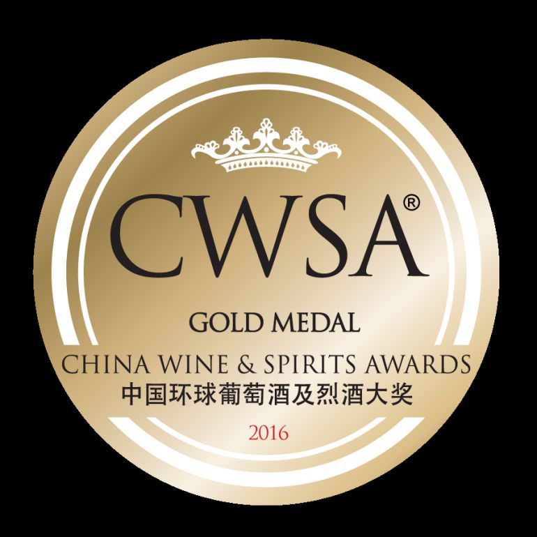 Oro berciano: la ginebra '987', ganadora del China Wine & Spirits Awards