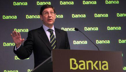 Ser consumidor programa cadena ser for Oficinas de bankia en valladolid