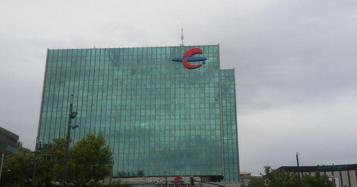 Ibercaja plantear un ere para 600 personas radio for Ibercaja oficinas zaragoza