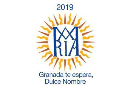 """Logotipo """"Granada te espera, Dulce Nombre"""", diseñado por Ignacio Fernández-Aragón"""