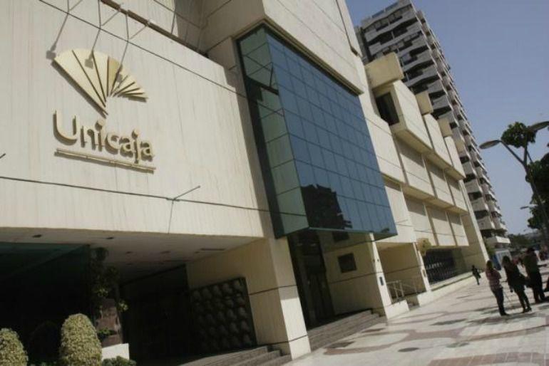 Sede central de Unicaja Banco en Málaga