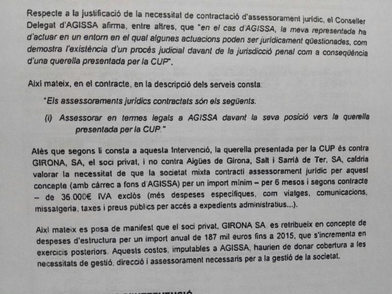 Un fragment de l'informe de l'interventor de l'Ajuntament de Girona