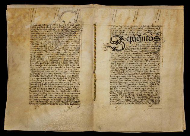Carta de confirmación del privilegio por parte de Felipe II