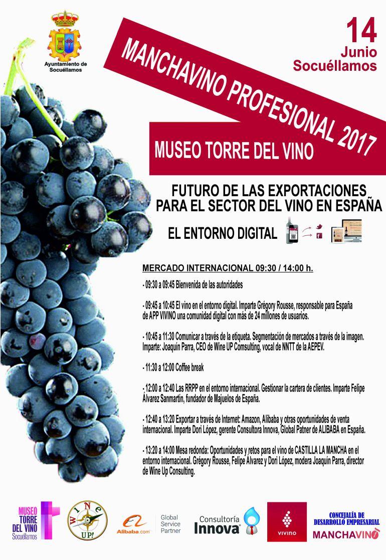 Manchavino Profesional 2017'Futuro de las exportaciones para el sector del vino en España. El entorno digital'