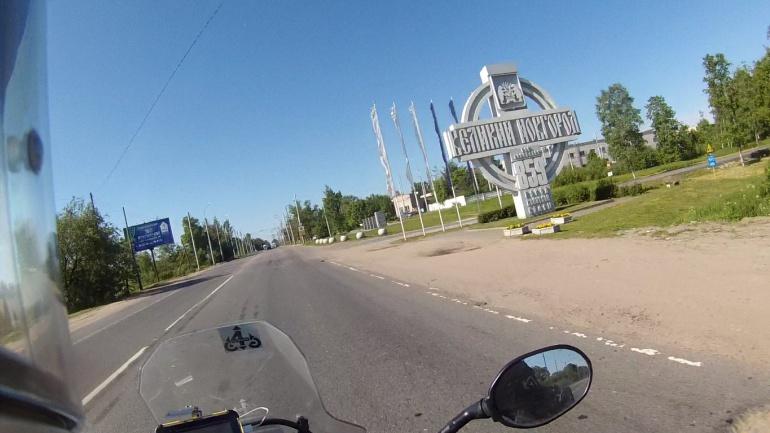 Quien no se entera de que está entrando en Novgorod es porque no quiere.