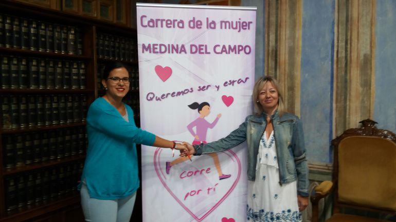 """María Losada y Rocío Ruiz presentan la """"Carrera de la Mujer"""""""