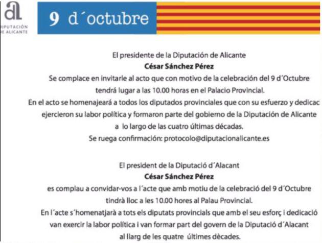 """El PSPV tacha de """"desleal"""" el acto del 9 d'Octubre organizado por la Diputación de Alicante"""