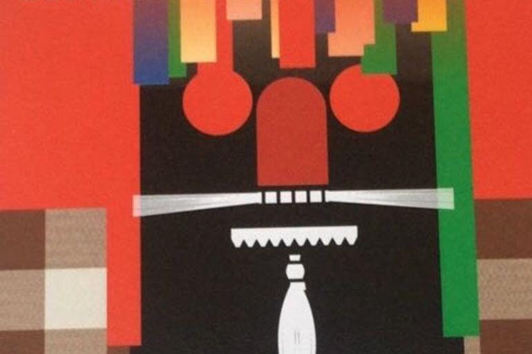 Cartel de IX Congreso de la Máscara