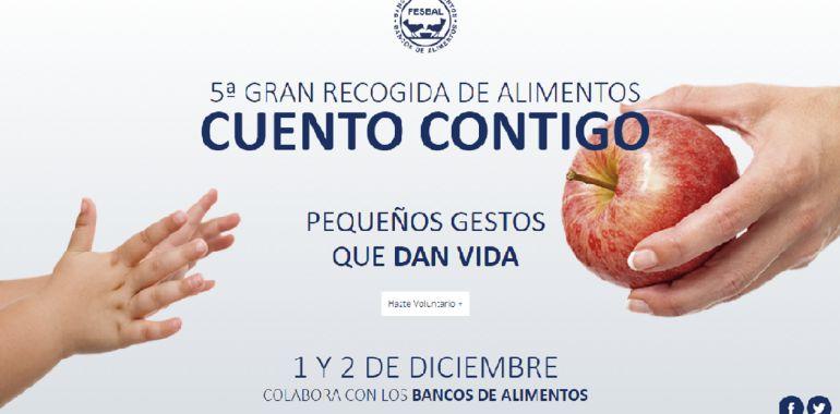 Cáritas Aranda colabora con la quinta Gran Recogida de Alimentos de los Bancos de Alimentos de España que se celebrará el primer fin de semana de Diciembre