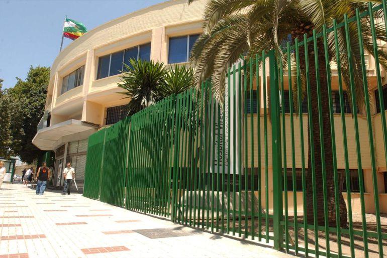 El centro de salud de Barbarela de la capital malagueña