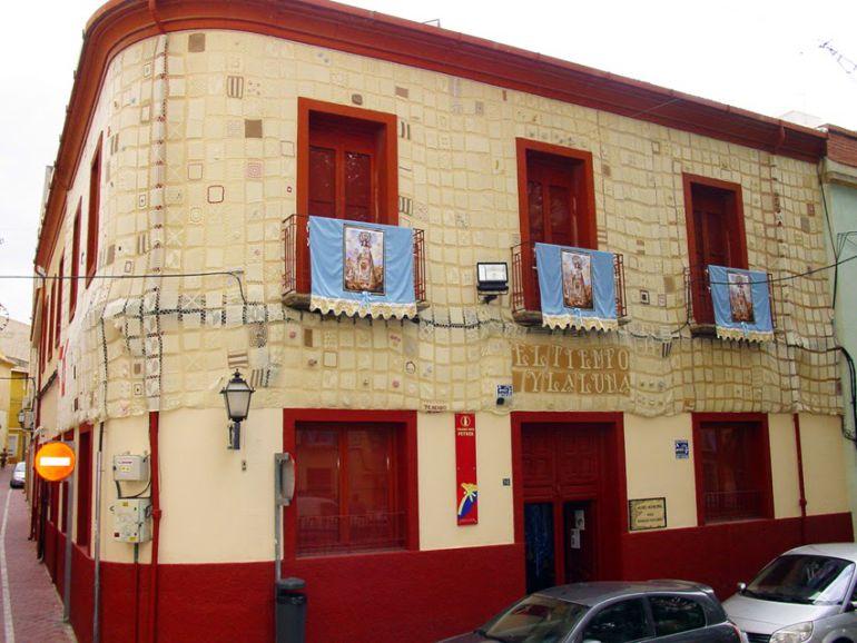 Antiguo Museo Dámaso Navarro