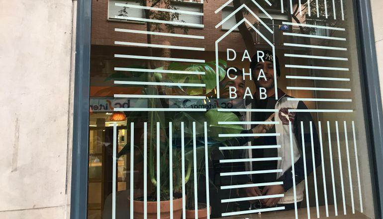 Dar Chabab, esperança per als nois del carrer