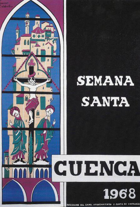 Cartel de Semana Santa de Leonor Culebras.