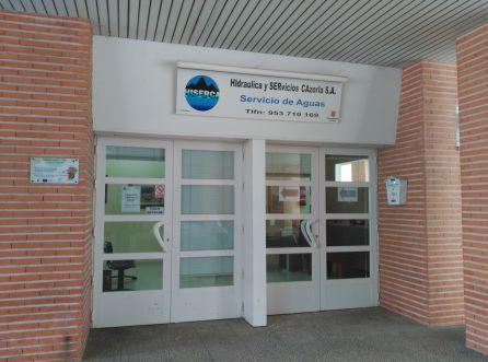 Oficinas centrales de HISERCA S.A., la empresa pública de gestión del agua potable de Cazorla, en la plaza de Andalucía
