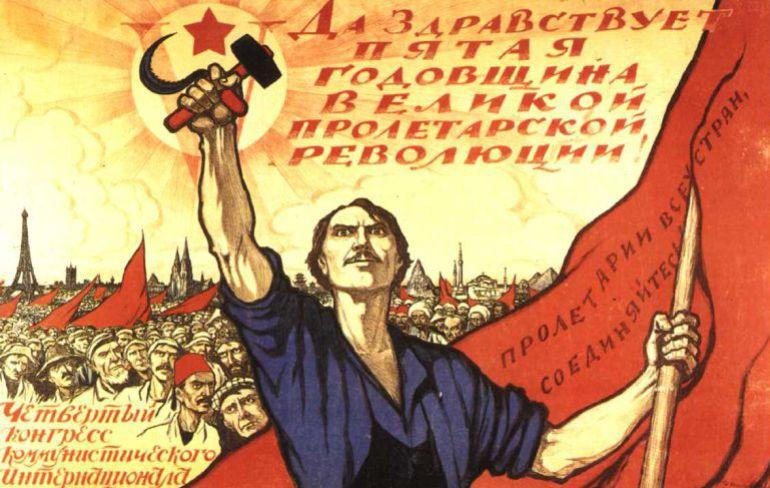 Se cumplen 100 años de la Revolución rusa