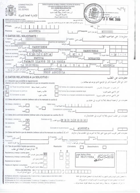 Solicitud de trabajo presentada el 30 de marzo de 2000. Los datos han sido borrados para mantener la privacidad del inmigrante que la solicitó.