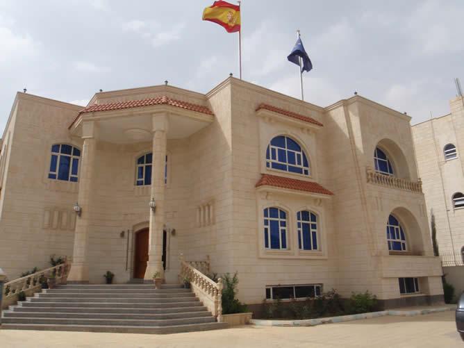 España cierra la embajada en la capital de Yemen ante la amenaza de un atentado de Al Qaeda en el país