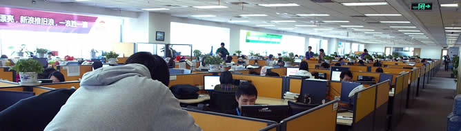 Weibo la micro revoluci n china ciencia y tecnolog a for Oficina ryanair madrid