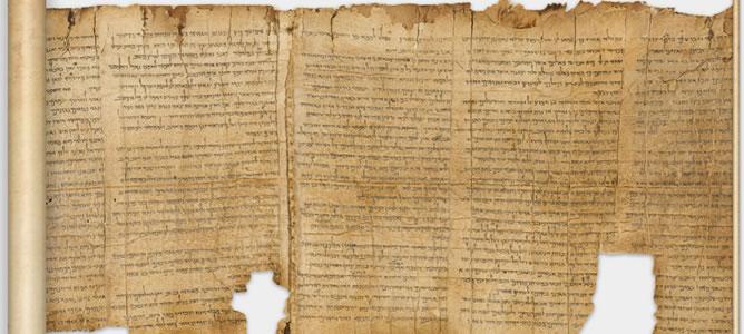 Un fragmento del manuscrito del libro de Isaías que ya ha sido digitalizado y al que se puede acceder libremente por internet.