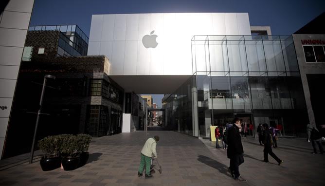 Vista exterior de una tienda de Apple en Pekín