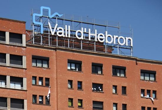 L'hospital de la Vall d'Hebron de Barcelona