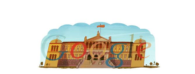 El buscador más famoso del mundo le dedica un doodle a la Biblioteca Nacional de España que este jueves cumple 300 años