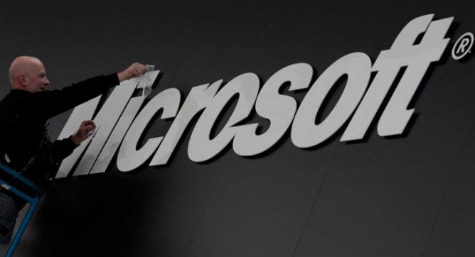 El Tribunal de la UE sanciona a Microsoft por prácticas monopolísticas