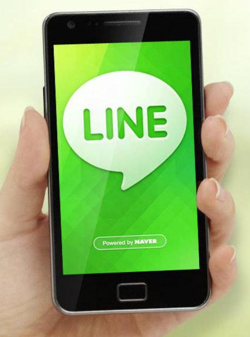 Line es un nuevo servicio de mensajería instantánea que pretende hacerle sombra a Whatsapp