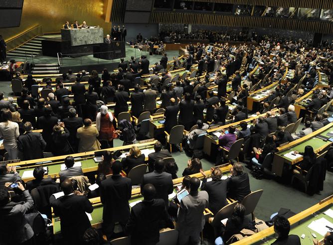 Asamblea General de la ONU en la que se ha reconocido a la Autoridad Nacional Palestina como estado observador