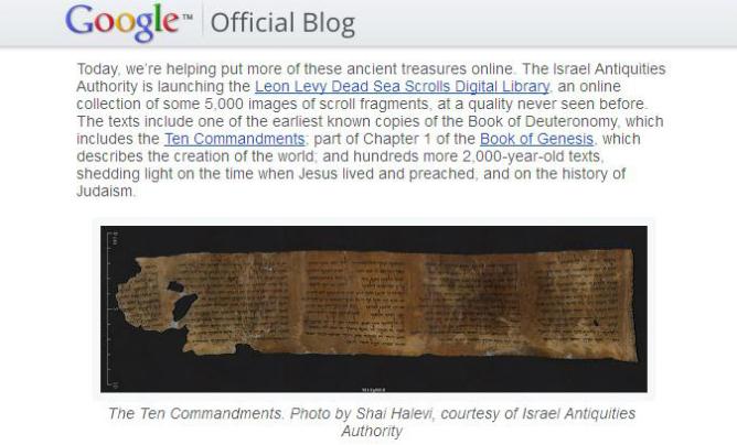 Captura de pantalla del blog oficial de Google en el que se anuncia que va a seguir colaborando en la digitalización de miles de documentos de gran importancia arquológica