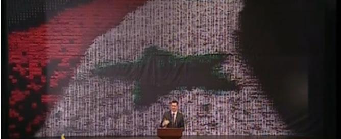 El presidente de siria ha escogido el Palacio de la Ópera para su primer discurso televisado desde primeros del mes de agosto.