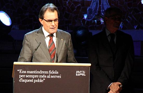 Artur Mas en l'acte inaugural de l'Any Espriu