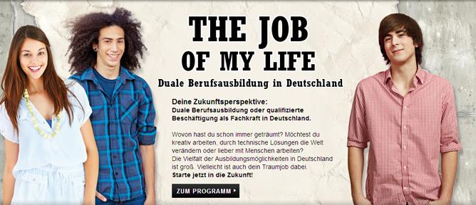 El Gobierno aleman crea una página web para cubrir ciertas plazas laborales