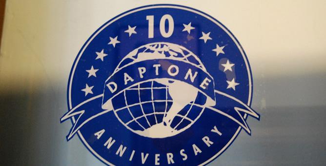 Puerta de entrada de los estudios Daptone Records de Brooklyn