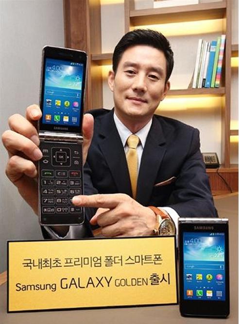 Samsung presenta el Galaxy Golden, su nuevo 'smartphone'