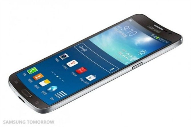 Samsung Galaxy Round, el smartphone con pantalla curva