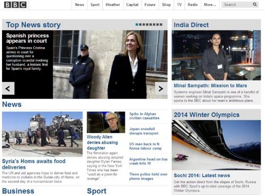 FOTOGALERIA: La declaración de la infanta Cristina en la 'BBC'