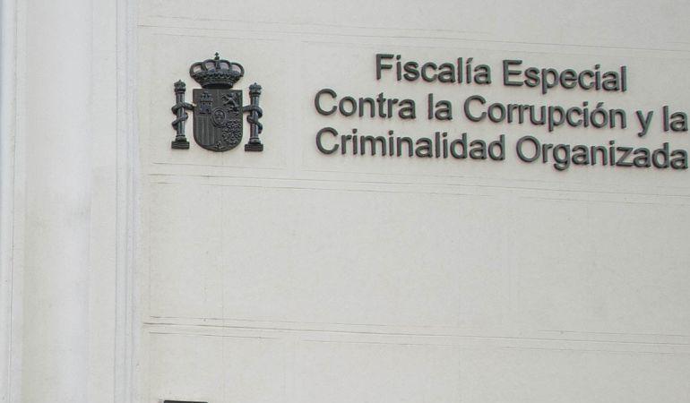 Fachada de la Fiscalía Anticorrupción. / EMILIO COBOS
