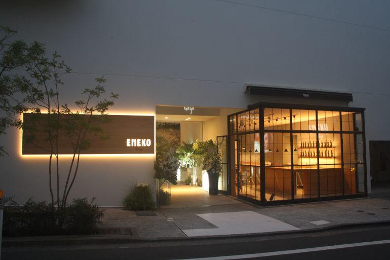 La puerta de Eneko Tokyo, el primer negocio de Eneko Atxa en Japón.