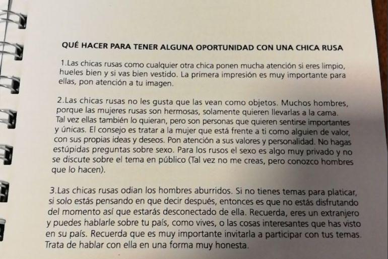 Parte del manual repartido por la AFA a los periodistas