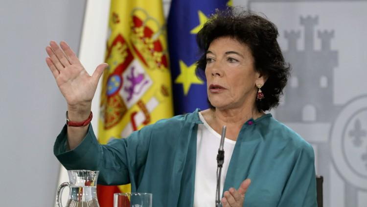 """El Gobierno, """"sorprendido"""" por la puesta en libertad de 'la Manada'"""