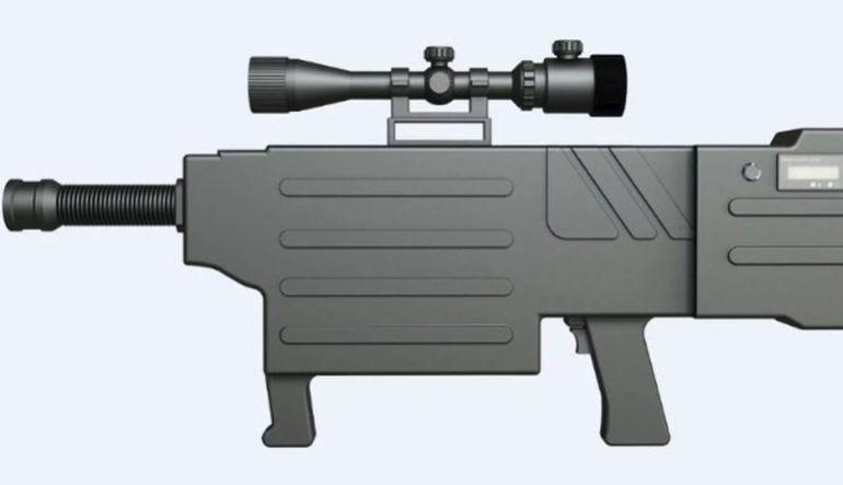 ZKZM muestra el diseño del arma.