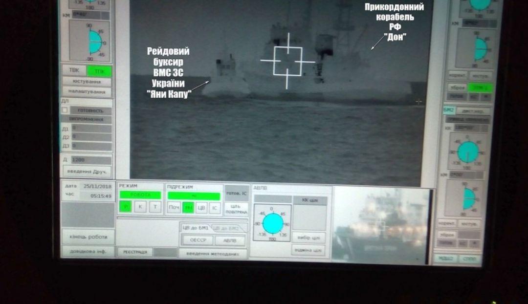 Barcos ucranianos ingresan a aguas de Rusia y se enfrentan
