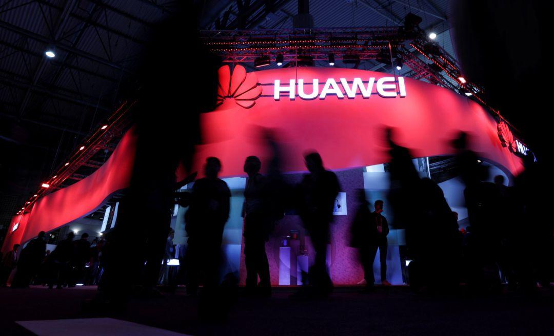 Directiva de Huawei arrestada en Canadá solicita la libertad bajo fianza