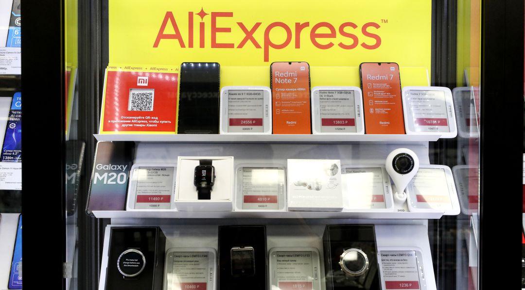 Avalanchas en la inauguración de la primera tienda física de AliExpress