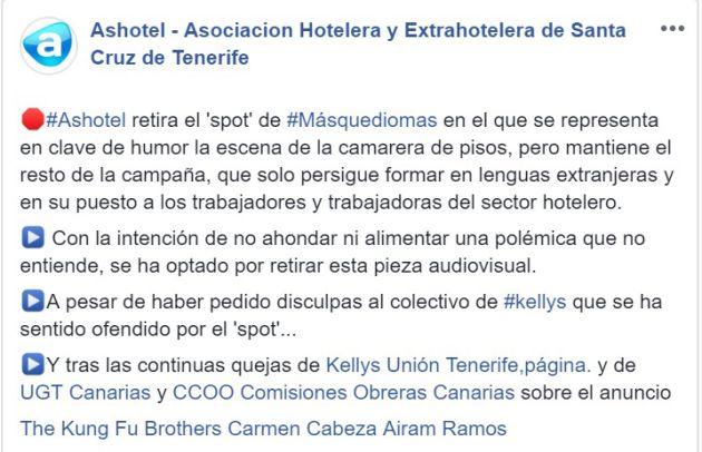 Ashotel retira el spot que ofendi a las camareras de piso radio club tenerife cadena ser - Que cobra una camarera de pisos ...