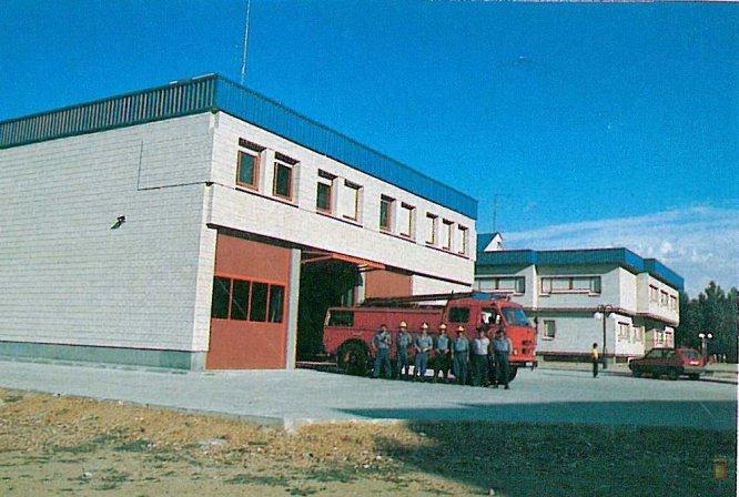 Exterior del Parque de Bomberos de Canterac en la década de 1980
