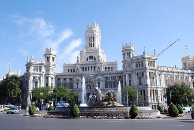 Nuevo Palacio De Cibeles Radio Madrid Cadena Ser